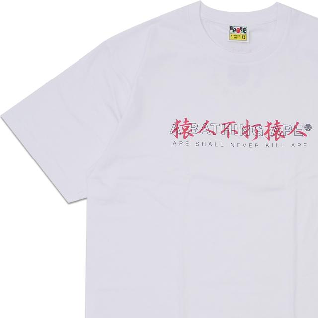 エイプ A BATHING APE KANJI LOGO ASNKA TEE WHITE 【新品】 1F30110077 200008108060 半袖Tシャツ