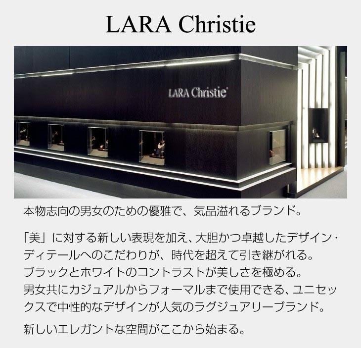 人気のラグジュアリーブランド ララクリスティーのブランド説明