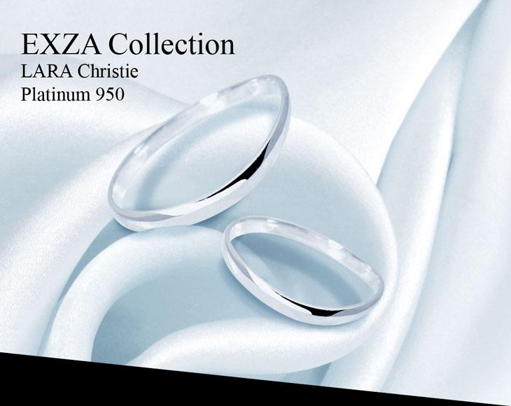 ラグジュアリーブランド ララクリスティーのプラチナ950で作られた指輪のイメージ画像です。
